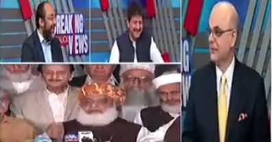 Imran Khan Ne Pervez Khattak Ko Sadar Banane Ki Paishkash Ki Hai - Hamid Mir