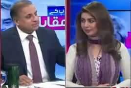 Imran Khan Ne Rauf Klasra Ki Kis Baat Per Notice Lia, Sunye Rauf Klasra Se