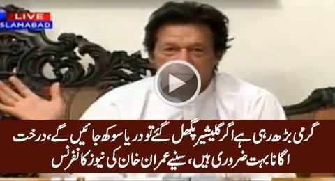 Imran Khan News Conference on Tree Plantation (Billion Tree Project) - 13th June 2016