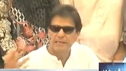 Imran Khan Once Again Bashing Geo And Mir Shakeel ur Rehman