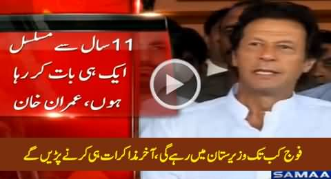 Imran Khan Once Again Supports Dialogues with TTP Instead of Military Operation