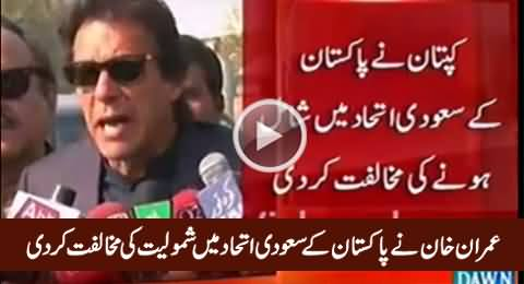 Imran Khan Opposes Pakistan's Inclusion in 34 Muslim Countries Coalition