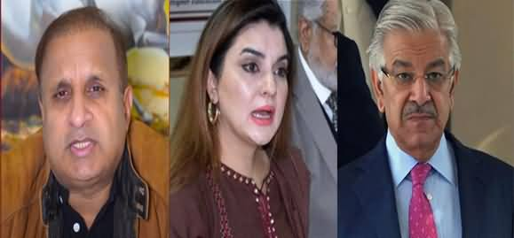Imran Khan Orders Action Against Kashmala Tariq After Khawaja Asif Transferred Rs120m in Her Bank Account