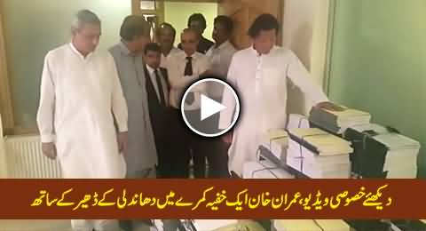Imran Khan & Other PTI Leaders In A Secret Room with Rigging Proofs, Exclusive Video