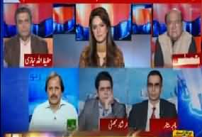 Report Card (Govt Failed To Arrest Imran Khan) - 12th October 2017