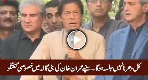 Imran Khan Postponed 2 November Lockdown - Imran Khan's Complete Media Talk