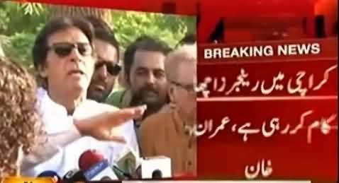 Imran Khan Praises Edhi And Reveals How Edhi Donated First for Shaukat Khanum