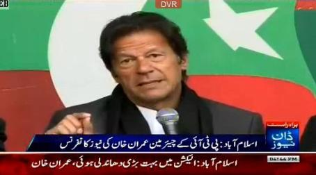 Imran Khan Press Conference - 10th December 2013 (Highlighting Election Rigging)