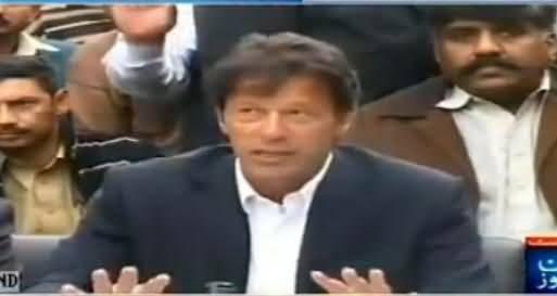 Imran Khan Press Conference - 10th November 2013