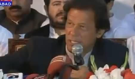 Imran Khan Press Conference After Yar Mohammad Rind Joined PTI