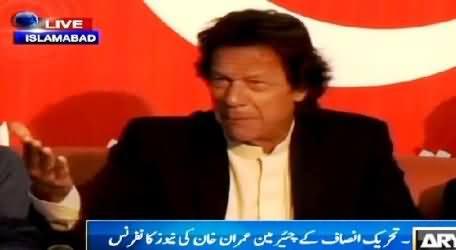 Imran Khan Press Conference At Bani Gala Islamabad After Senate Elections - 6th March 2015