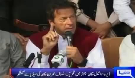 Imran Khan Press Conference In Dera Ismail Khan – 23rd November 2015