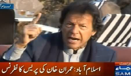 Imran Khan Press Conference in Islamabad - 29th January 2015
