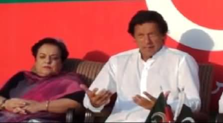 Imran Khan Press Conference in Islamabad About PTI Intra Party Elections