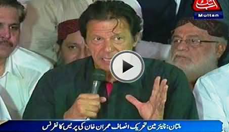 Imran Khan Press Conference in Multan After Meeting Stampede Victim Families - 12th October 2014