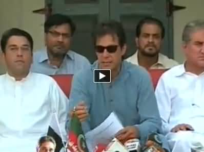 Imran Khan Press Conference on Lahore Incident - 17th June 2014