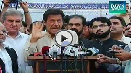 Imran Khan Press Conference on Lahore Incident - 18th June 2014