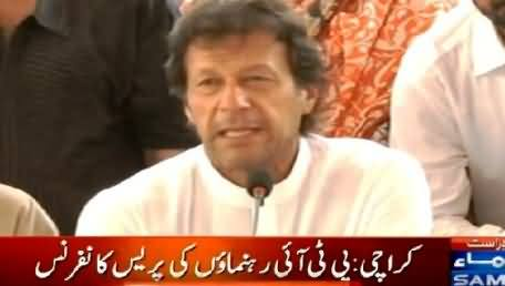 Imran Khan Press Conference on Load Shedding & BBC Report Against MQM - 25th June 2015