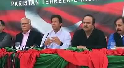 Imran Khan Press Conference Regarding Intra Party Elections - 3rd March 2016