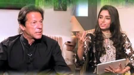 Imran Khan, Purani Yaadein, Kuch Raaz Ki Baatein, Exclusive Promo