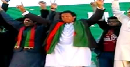 Imran Khan Reached Gujranwala Jalsa Gah, Watch Imran Khan on Stage