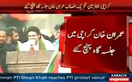 Imran Khan Reached PTI Jalsa Venue, Warmly Welcomed By Charged Crowd