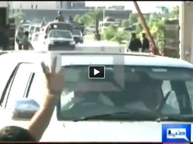 Imran Khan Reached Sialkot To Visit Flood Victims, PTI Workers Welcome Him In Sialkot