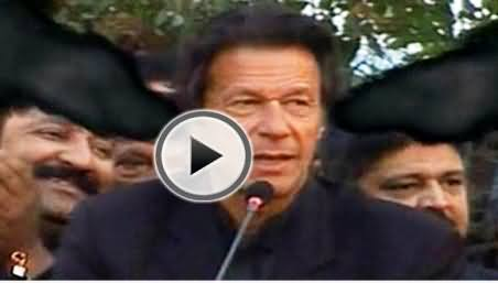 Imran Khan Really Irritated By the Chants of PTI Workers in Lahore