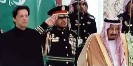 Imran Khan Receives Guard Of Honour In Saudi Arabia