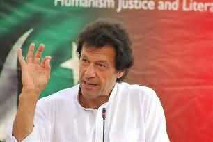 Imran Khan Refused to Have a Meeting with American Representative on the Issue of NATO Supply Blockade