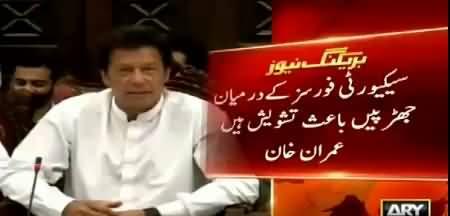 Imran Khan Responds on Intense Situation at Pak Afghan Border