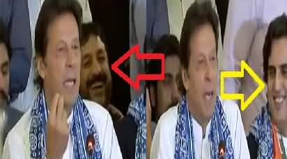 Imran Khan Response On Khalai Makhlooq Question