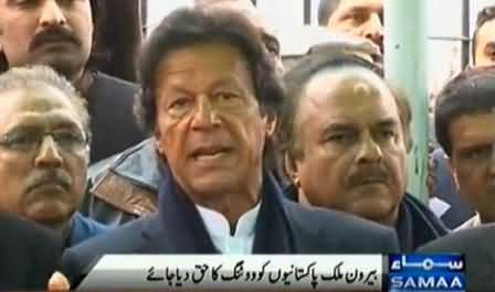 Imran Khan Reveals The Price of One Vote in Senate Elections & Demands Open Voting