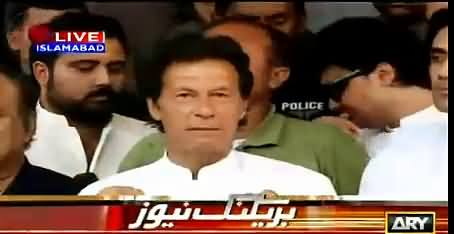 Imran Khan Reveals What Changes He Has Brought in KPK