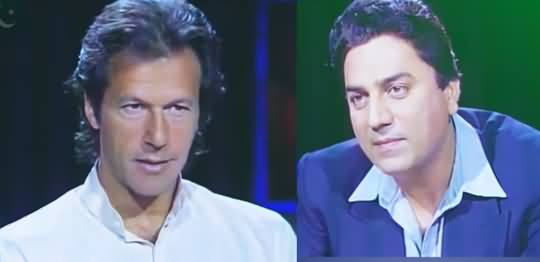 Imran Khan's 30 Years Old Interview With Naeem Bukhari