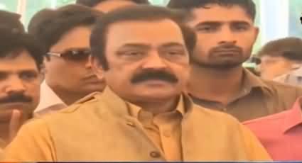 Imran Khan's Agenda Is To Create Chaos in Pakistan - Rana Sanaullah