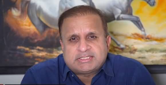 Imran Khan's Aggressive Approach On Broadsheet Scam May Land Gen Musharraf & Gen Amjad In Big Troubles - Rauf Klasra Analysis