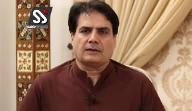 Imran Khan's Big Announcement! I Will Not Talk to Fazlur Rehman - Sabir Shakir Vlog