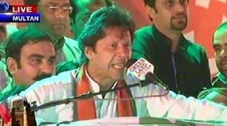Imran Khan's Blasting Speech In PTI Jalsa Multan – 15th May 2015