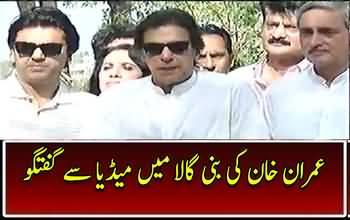 Imran Khan's complete media talk - 12th June 2017