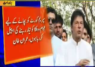 Imran Khan's Complete Press Conference in Reply To PMLN Leaders Talk