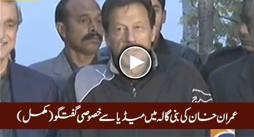 Imran Khan's Complete Media Talk at Bani Gala - 22nd November 2016