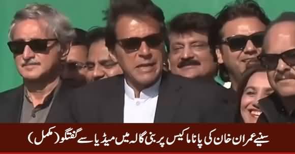 Imran Khan's Complete Media Talk at Bani Gala, Islamabad - 22nd February 2017