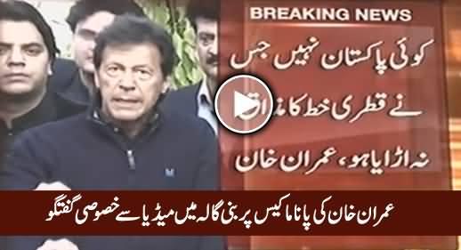 Imran Khan's Complete Media Talk At Bani Gala Regarding Panama Issue - 1st December 2016