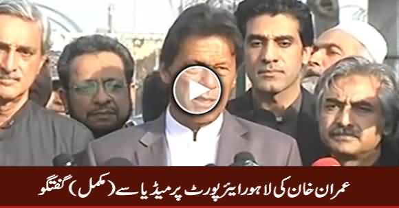 Imran Khan's Complete Media Talk at Lahore Airport - 14th February 2017