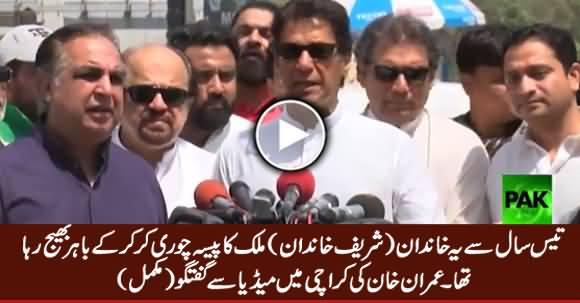 Imran Khan's Complete Media Talk in Karachi - 20th September 2017
