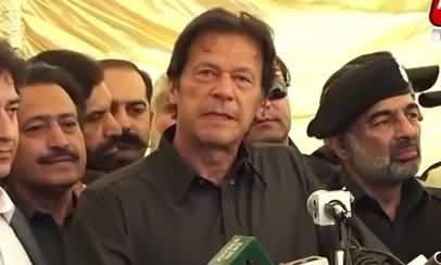 Imran Khan's Complete Media Talk in Kohat - 22nd November 2017