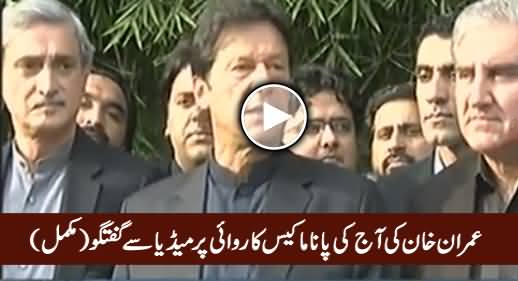 Imran Khan's Complete Media Talk on Today's Panama Case Proceedings - 30th November 2016