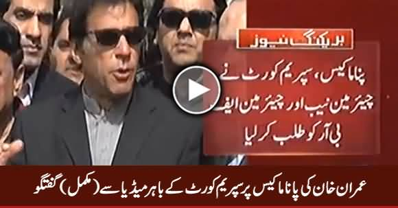 Imran Khan's Complete Media Talk Outside Supreme Court - 16th February 2017