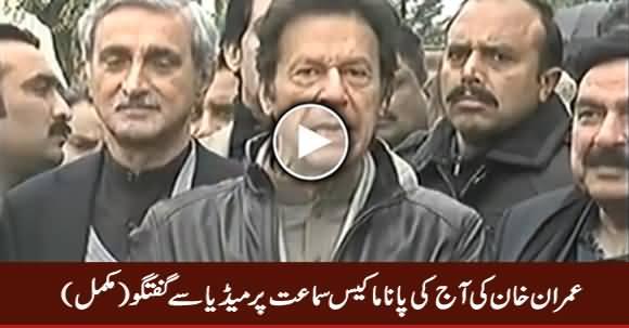 Imran Khan's Complete Media Talk Regarding Panama Case - 16th January 2017